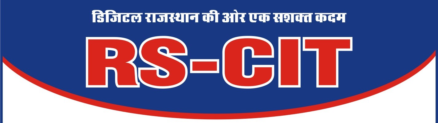 RSCIT Notes in hindi And English free download | rscit
